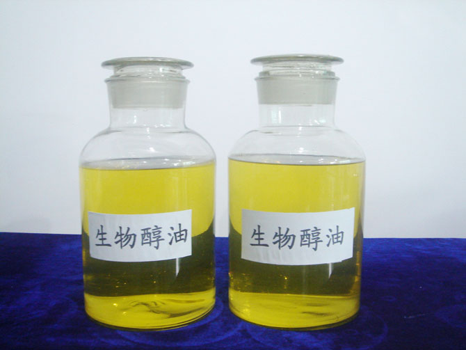 生物醇油液体燃料