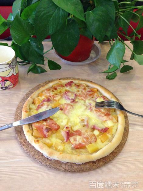 意可达披萨
