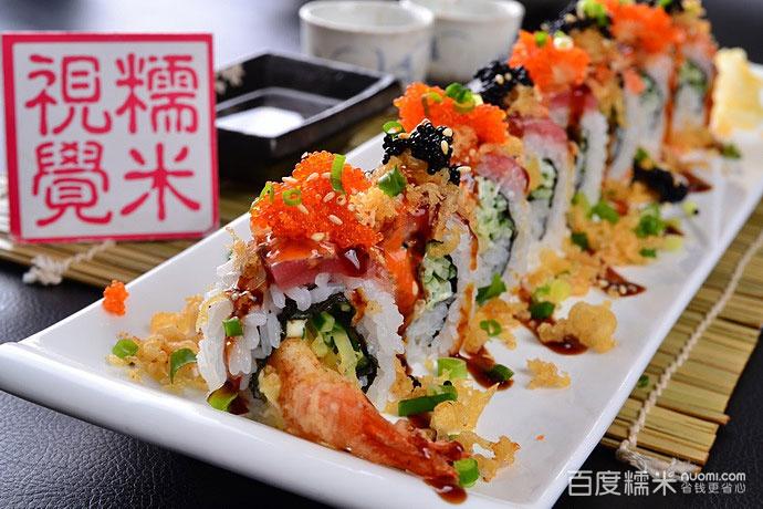 大板の寿司