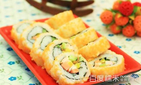 Flower tee花茶寿司