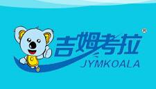 吉姆考拉儿童游泳馆