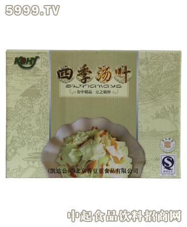 香豆豆方便食品