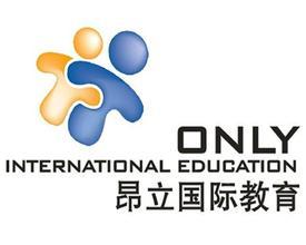昂立国际教育集团公司昂立教育项目的第1张图片