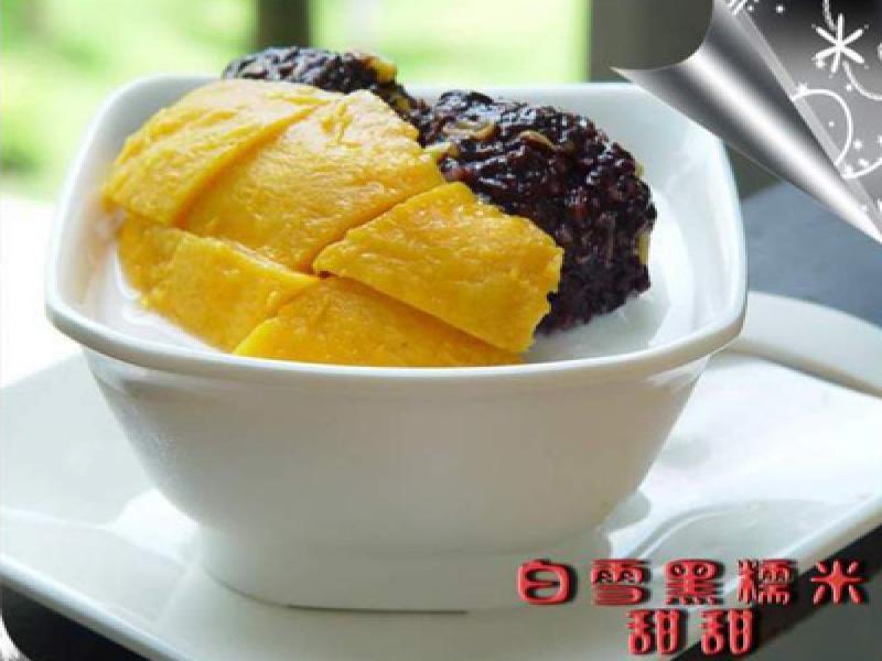 芋香源台湾甜品店