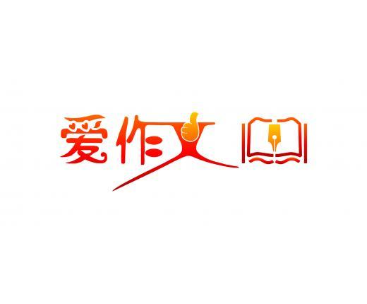 logo logo 标志 设计 矢量 矢量图 素材 图标 520_430