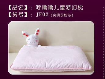 唿噜噜儿童睡枕