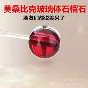 TINA石榴石饰品