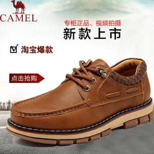 CAMEL骆驼男鞋