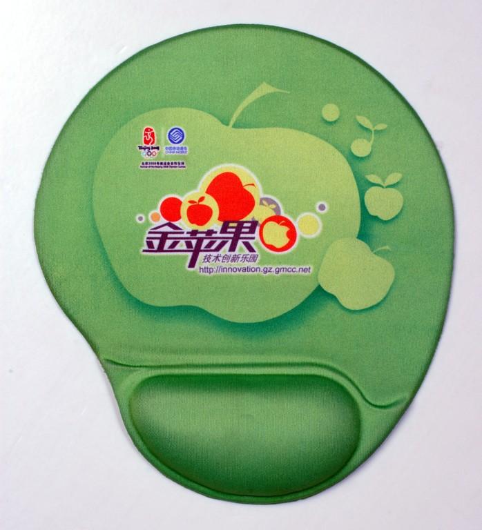 绿叶毛绒玩具