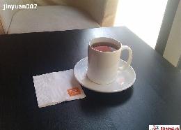 宾达咖啡店