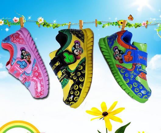 比士尼童鞋