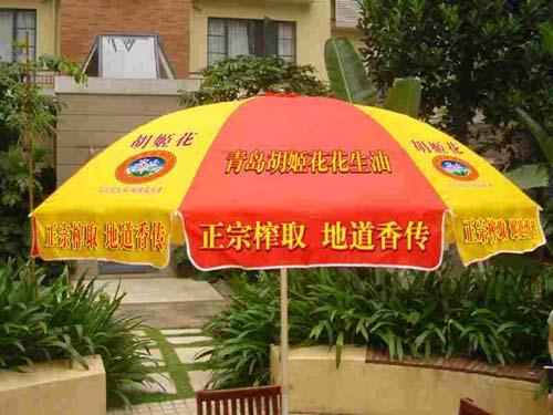 福尔泰雨伞
