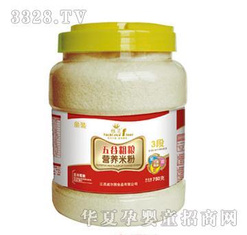 雅芝营养米粉