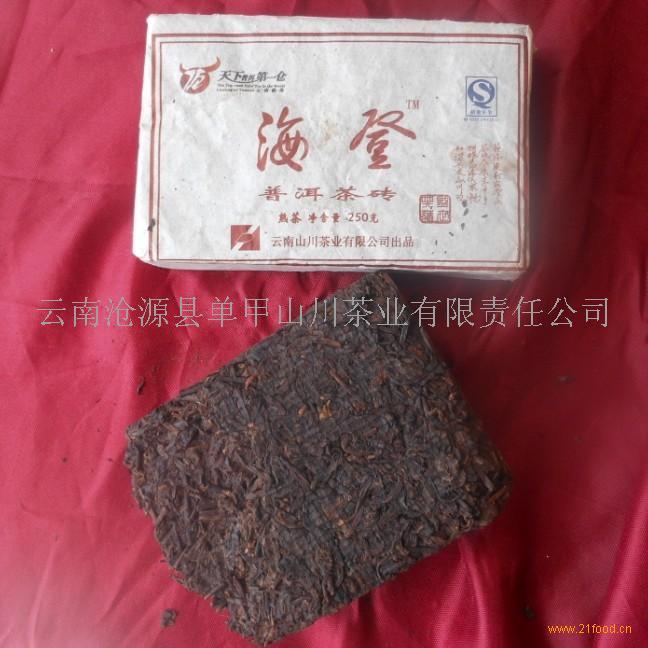 甲山川茶业