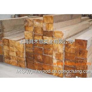 具木慧木材