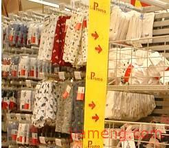 家乐福超市