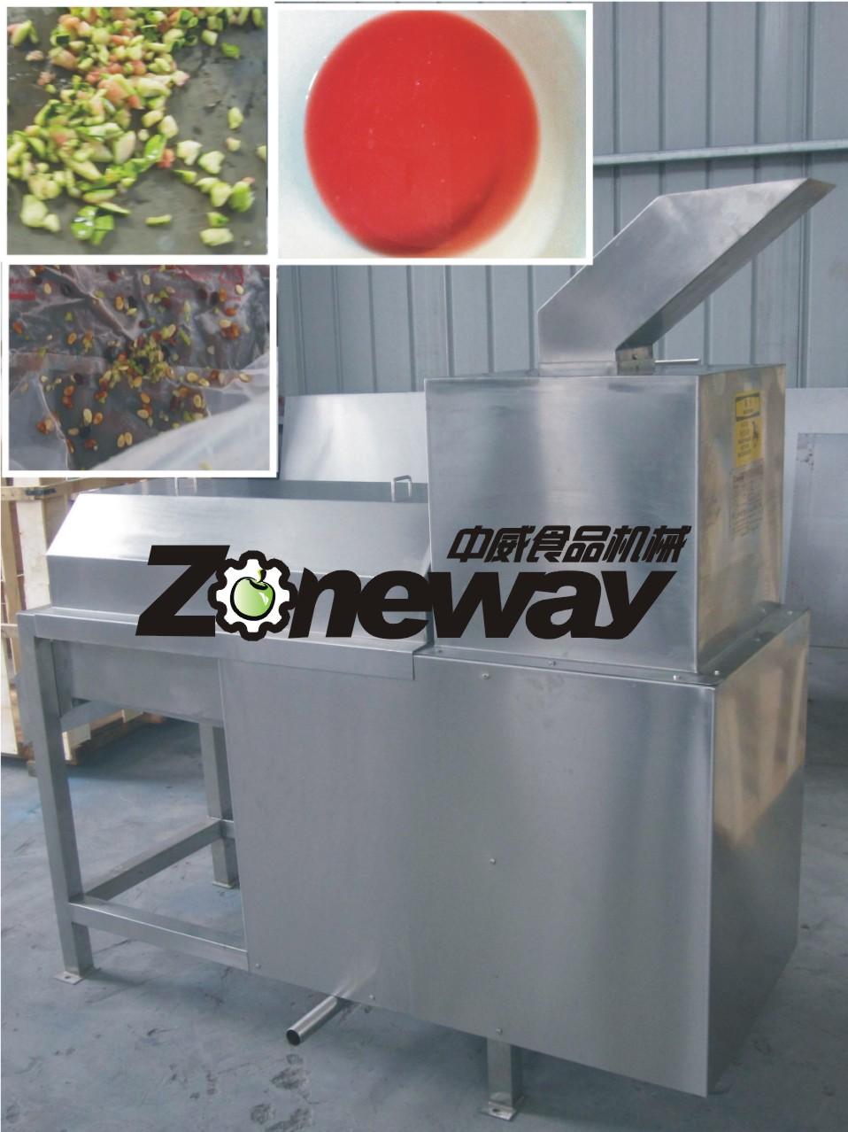 中威食品机械