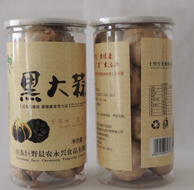 黑大蒜健康食品
