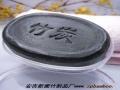 竹醋润肤香皂