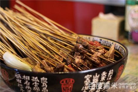蜀签儿冷锅串串香小吃