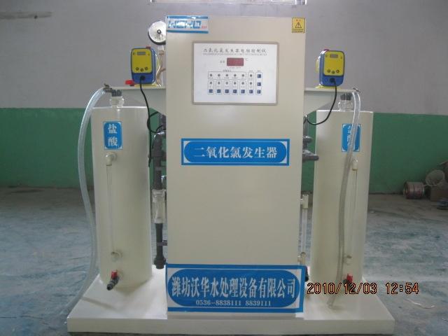 沃华水处理设备