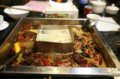 锦城印象火锅