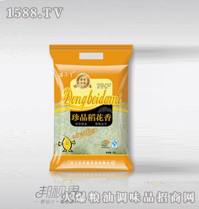 禾新米业零售