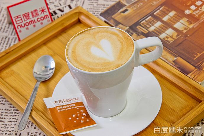谜咖啡工坊