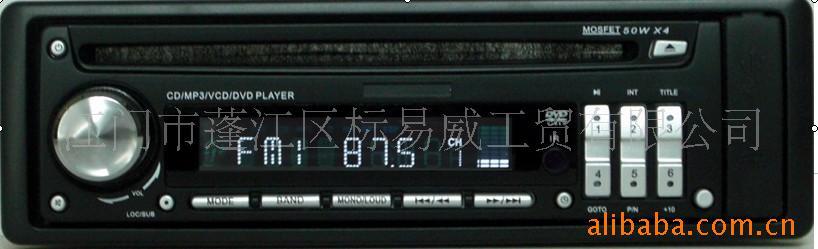 标易威车载显示器