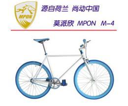 莫派欣自行车