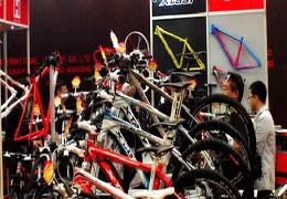 新特狮自行车
