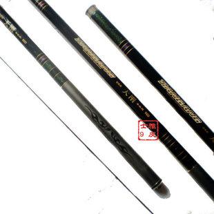 zhihuad渔具