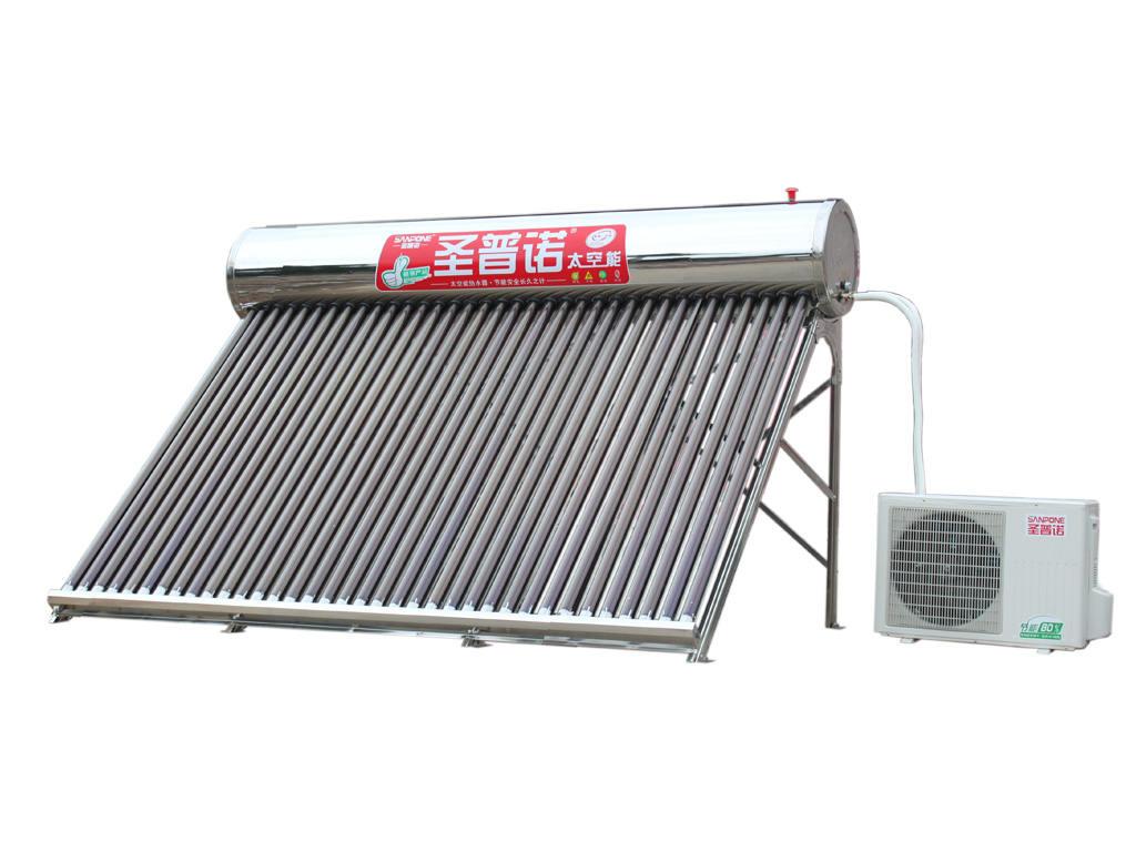 圣普诺新能源热水器