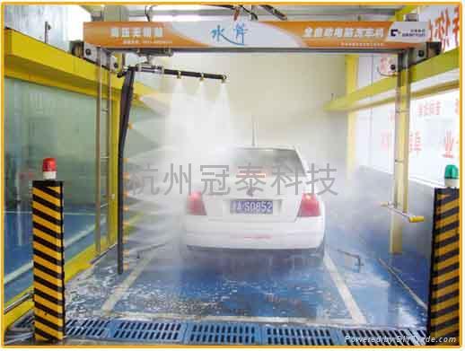 水斧洗车设备
