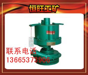 矿用泵阀制造