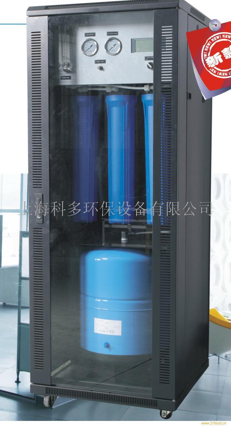 科多环保净水设备