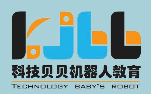 科技贝贝机器人教育