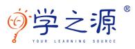 学之源教育