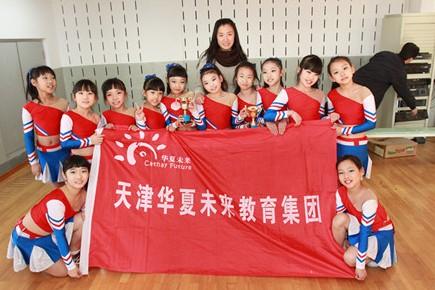 华夏未来教育加盟