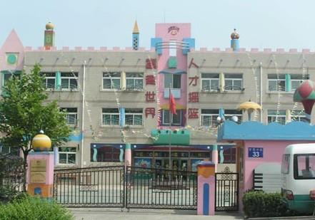北京银座东方教育加盟