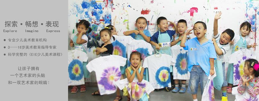 蓝色金少儿美术加盟