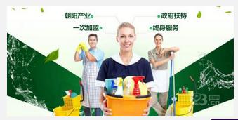 家政服务加盟市场前景