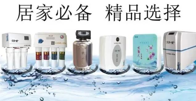 家用净水器代理加盟