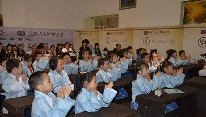 中小学生托管辅导教育加盟