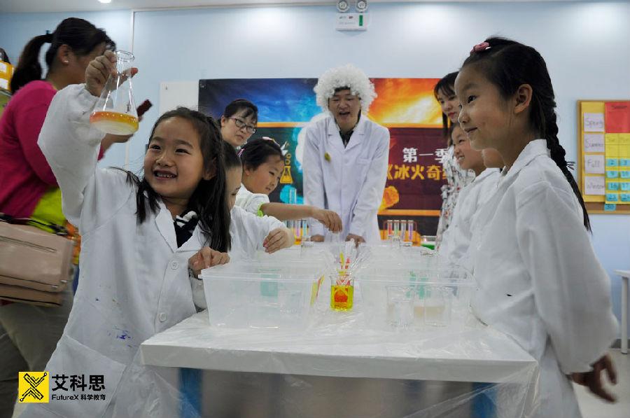 科学教育加盟